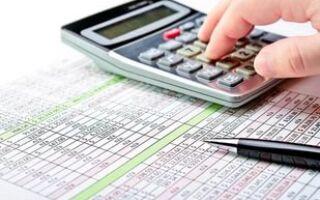 Нужно ли платить налог с продажи акций в 2017 году