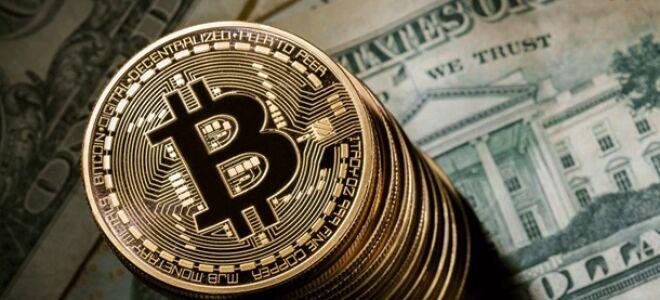 Как можно выгодно инвестировать в криптовалюту