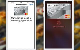 Что делать, если не добавляется карта в Apple Pay