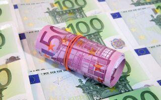 Каким будет курс евро в январе 2017 года