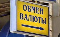 Стоит ли сейчас в 2019 году менять рубли на доллары