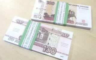 Куда можно вложить 100 000 рублей, чтобы они приносили доход