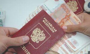 Где и как взять потребительский кредит по паспорту