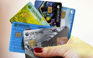 Способы проверки баланса карты Сбербанк через СМС