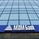 Вывеска МДМ банка