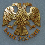 Эмблема банка России