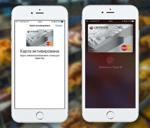 не добавляется карта в Apple Pay