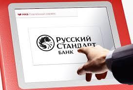 poryadok-restrukturizacii-kredita-v-russkom-standarte