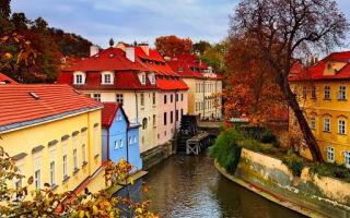 Cколько стоит недвижимость в Чехии и как ее купить правильно