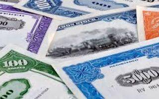 Какие облигации выгодно покупать сейчас, в 2021 году