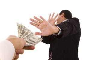 Как отказаться от кредита, если он не нужен