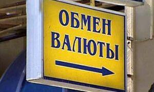 Стоит ли сейчас в 2020 году менять рубли на доллары