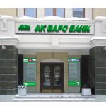 Вход в АК Барс Банк