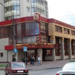 Филиал Московского Индустриального Банка