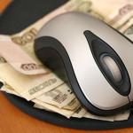 Мышка на деньгах
